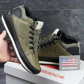 Ботинки мужские New Balance 754 dark green
