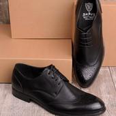 Классические мужские черные туфли