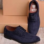 Классические мужские туфли синего цвета