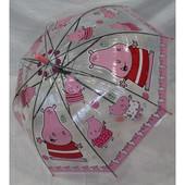 Детский зонт глубокий купол. Бесплатная доставка!
