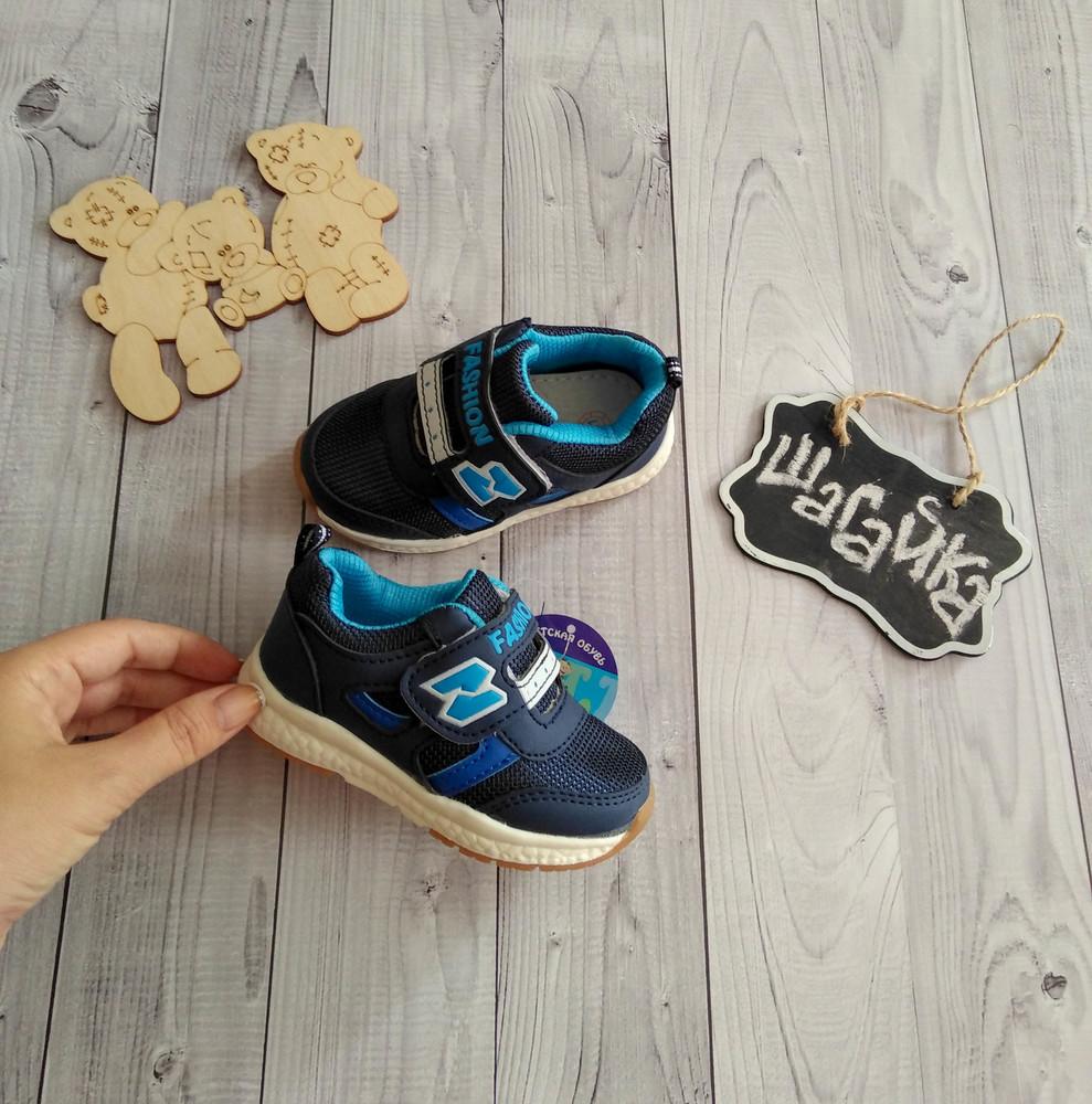 2e2ca575 Детские кроссовки кеды на мальчика 22-24 размер (14-15 см), цена 190 ...