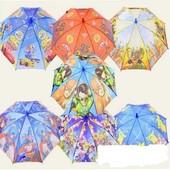 Зонтик детский CEL-35