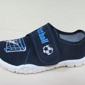 Темно-синие тапочки для мальчика, ТМ Raweks