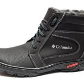 Ботинки мужские на Зиму, шнуровка и молния Мк-05-П