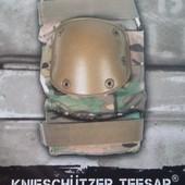 Якісні наколінники Teesar (Німеччина)