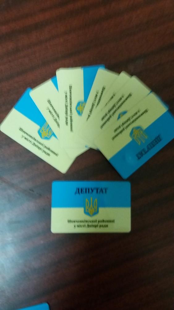 Изготовление пластиковых карт, удостоверений, пропусков фото №1