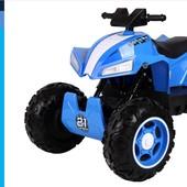 Детский квадроцикл (ty2888 Синий) с Mp3