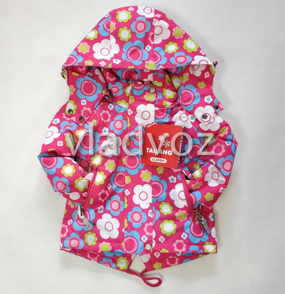 Детская демисезонная утепленная куртка парка для девочек розовая цветок 1-5 лет 3903 фото №1
