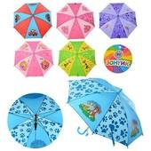 Зонтик детский со свистком MK 0206-1