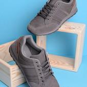 Лёгкие удобные мужские кроссовки серого цвета