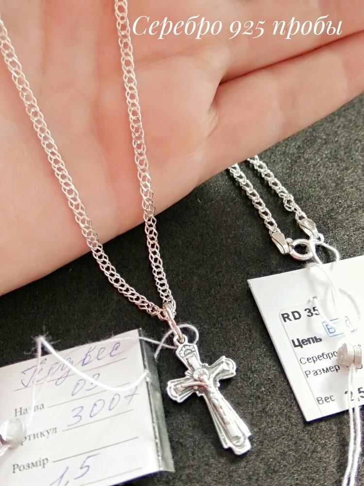 Акция, серебряная цепочка + крестик. серебро 925 пробы фото №1