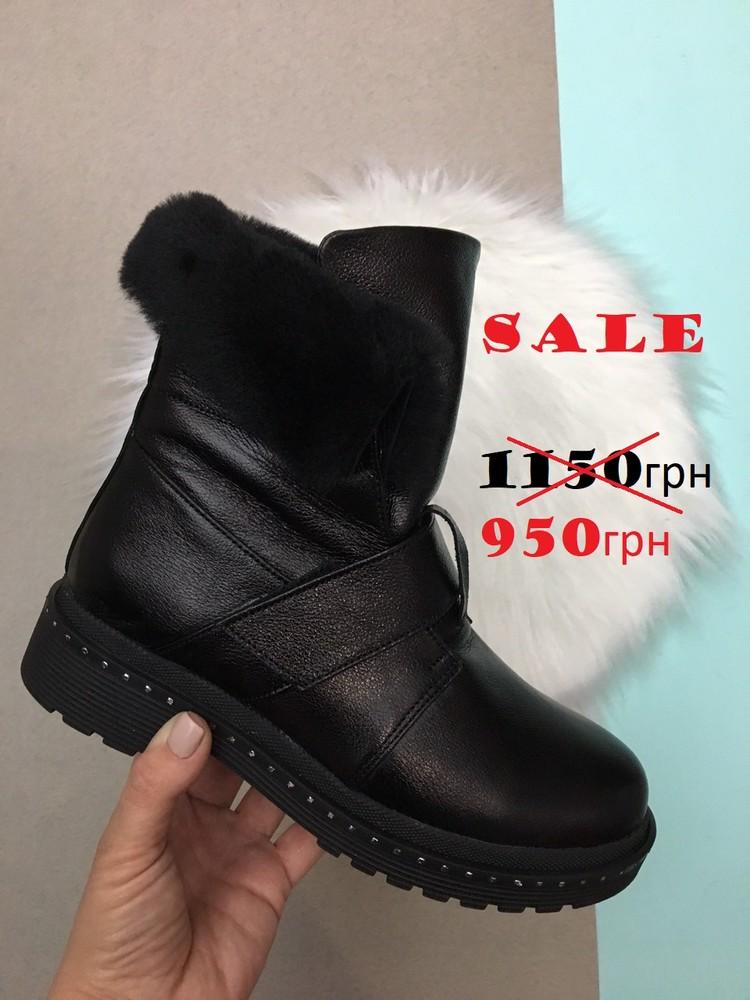 Скидка зимние женские кожаные ботинки с324 фото №1