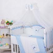 Комплект в кроватку Lucky Star (Голубой,Розовый,Серый)