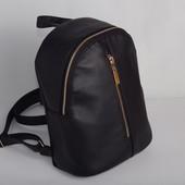 Мини рюкзак черный женский для прогулок