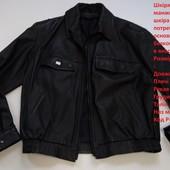 Шкіряна куртка на манжеті