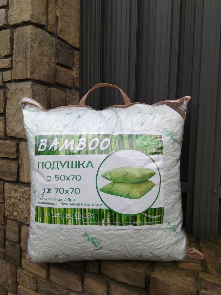 Подушка холофайбер с прослойкой бамбукового волокна 70*70 фото №1