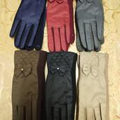 Перчатки Женские сенсорные  Нейлоновая+Трикотаж для работы на телефоне планшет