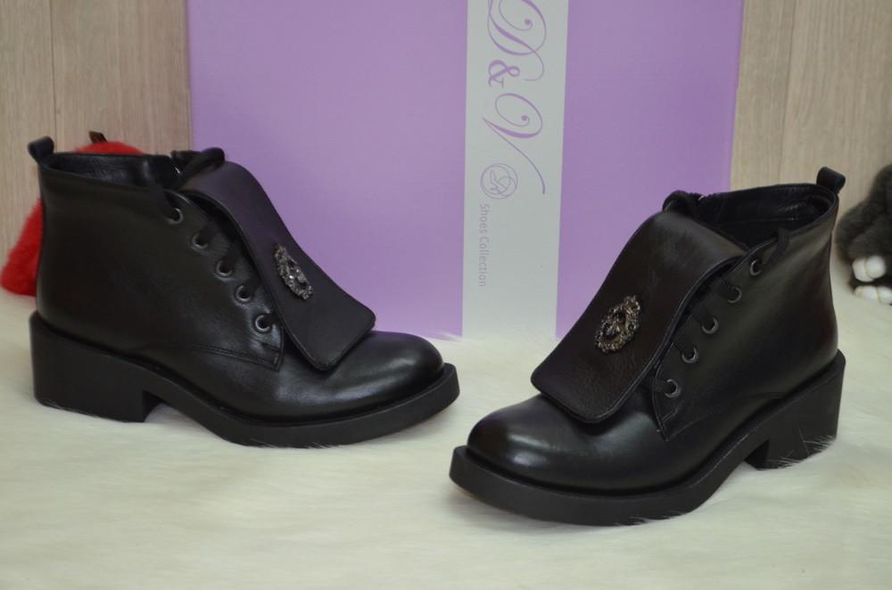 Женские демисезонные ботинки натуральная кожа фото №1