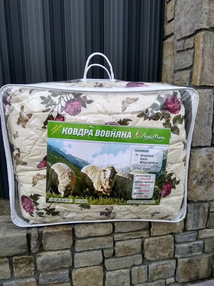 Одеяло, овечья шерсть, хлопок, двуспальное фото №1