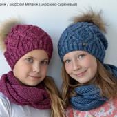 В наличииШапка женская, для девушки, девочки ОГ 55-58см зима Бубон натур.енот