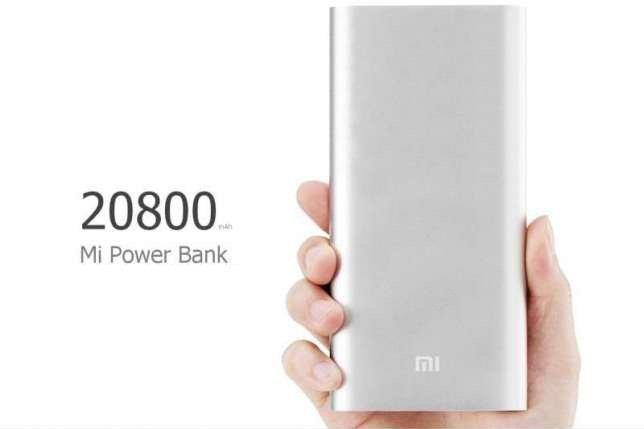 Power bank xiaomi mi 20800 mah фото №1