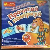Пазлы для чтения на укр. языке.