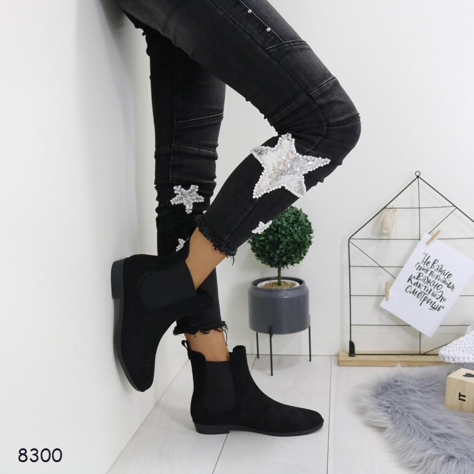 Ботинки_8300 резиновые сапожки фото №1