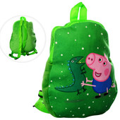 Рюкзак свинка Пеппа, Джордж с динозавром peppa