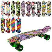 Скейт пенні, алюм. підвіска, колеса ПУ, 8 видів. Артикул:MS 0748-1