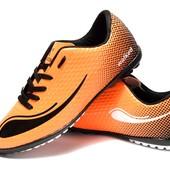 Футзалки бампы для футбола мужские (М6-415)