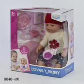Lavely Baby 8040 пупс функциональный кукла с аксессуарами