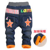 Теплые зимние джинсы. Утепленные штаны, На флисе и холлофайбере