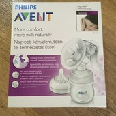 Avent молоковідсмоктувач(2тиждні в користуванні)+насадка+пустушки