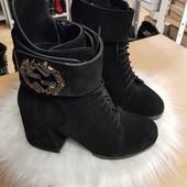обувь демисезонная распродажа
