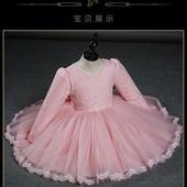 Нарядное платье р. 80-110