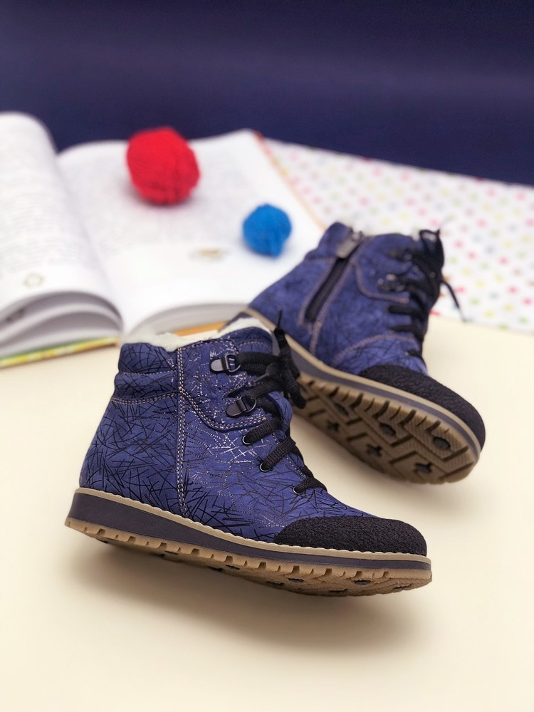 Зимние ботиночки (берегиня) -1319 синие с полоской фото №1 1824fdd5ca46e