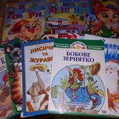 Детские картонные книжки