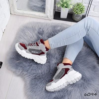 женская спортивная обувь Balenciaga купить недорого кеды