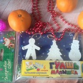Наборы для детского творчества. Подарки в сад на Николая, НГ
