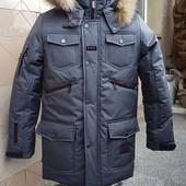 "Подростковая зимняя куртка ""7 карманов"""