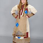 Карнавальный костюм Бабы Яги 6-10 лет