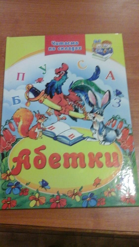 Энциклопедии! фото №19