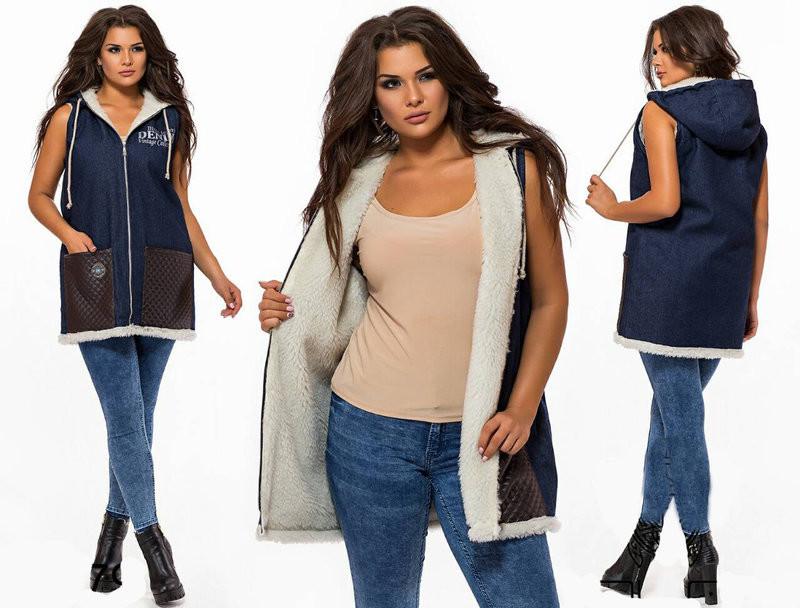 Женская теплая джинсовая жилетка на меху, р-р 50-56 фото №1