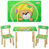 Детский столик со стульчиками 501-14