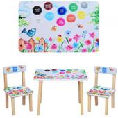 Детский столик со стульчиками 501-38
