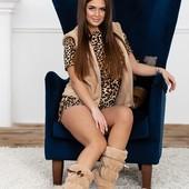 Шикарный набор   леопардовая пижама плюс теплый жилет и домашние сапожки