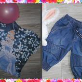 ЛОТ футболка Disney и тонкие капри джинс 110 см