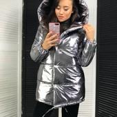 Теплая зимняя блестящая куртка Зефирка