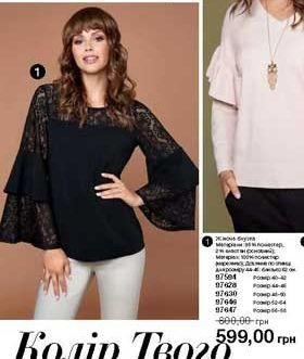 Нарядная блуза к новому году ,эйвон, кружево,размер uk 6/8, i/ru/ua/kg 40/42 фото №1