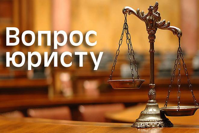 Составление заявлений в суд о расторжении брака (развод),взыскании алиментов,вступлении в наследство фото №1